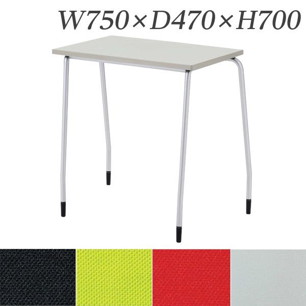 生興 テーブル TT型スタックテーブル W750×D470×H700 天板固定式 垂直スタック式 幕なし キャスター脚 TT-14K【代引不可】