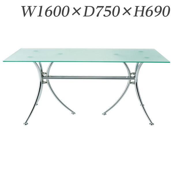 生興 テーブル リフレッシュコーナー用テーブル NFT型ガラステーブル W1600×D750×H690 NFT-G1675【代引不可】
