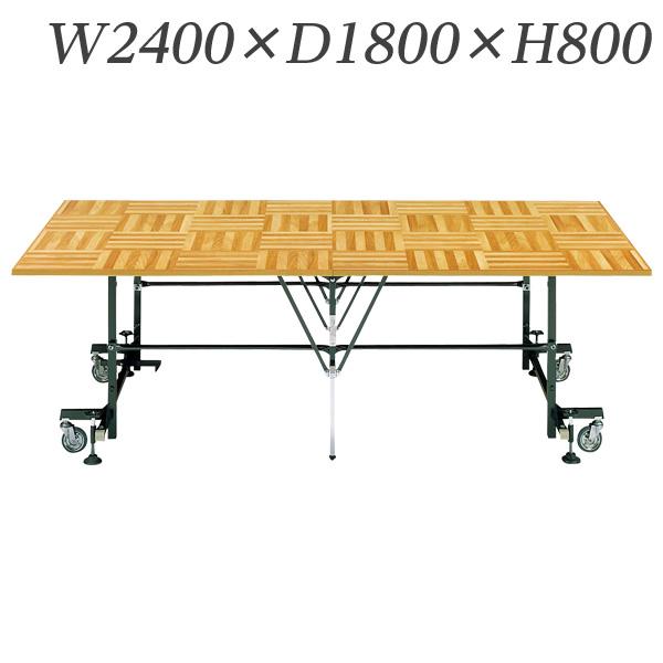 【受注生産品】生興 ステージ 外折れ式 W2400×D1800×H800 No.688A【代引不可】