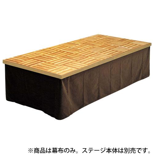 【受注生産品】生興 ステージ H400用幕布 No.H400※幕布のみ【代引不可】