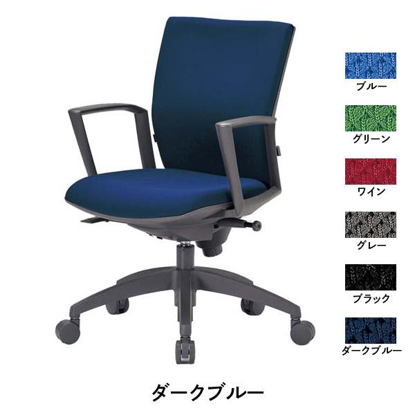 生興 OS-N2200シリーズ シンクロロッキングタイプ ローバック 肘付 OS-N2215SJF【代引不可】