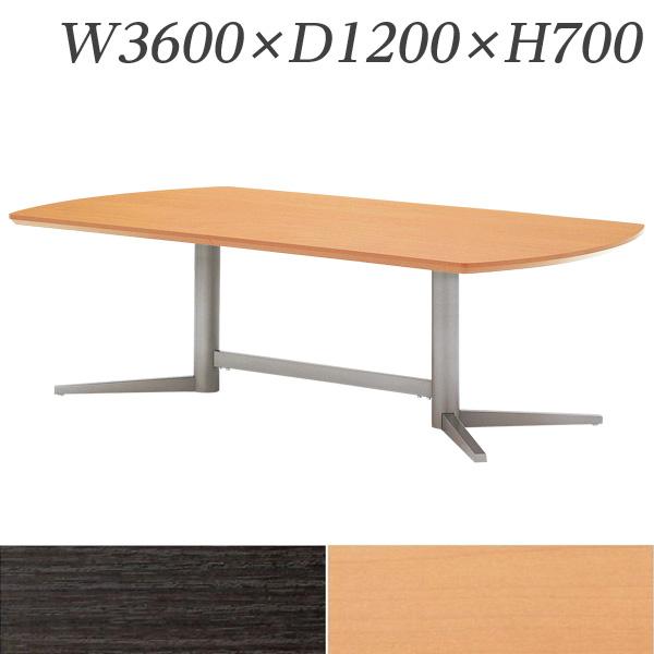 【受注生産品】生興 テーブル KV型会議用テーブル W3600×D1200×H700 クロムメッキ脚 KV-3612【代引不可】