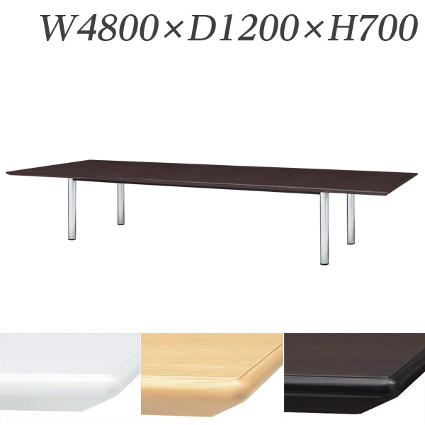 【受注生産品】生興 テーブル BMW型会議用テーブル 舟型 W4800×D1200×H700 BMW-4812B【代引不可】