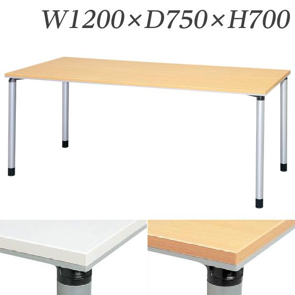 片側キャスター脚 【受注生産品】生興 テーブル 直線型 ET型会議用テーブル W1200×D750×H700 ET-1275KC【代引不可】