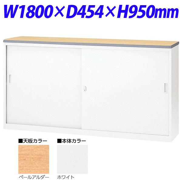 生興 NSカウンター Sタイプ(鍵付) W1800×D454×H950 NSH-18SPW (天板ペールアルダー/本体ホワイト)『代引不可』