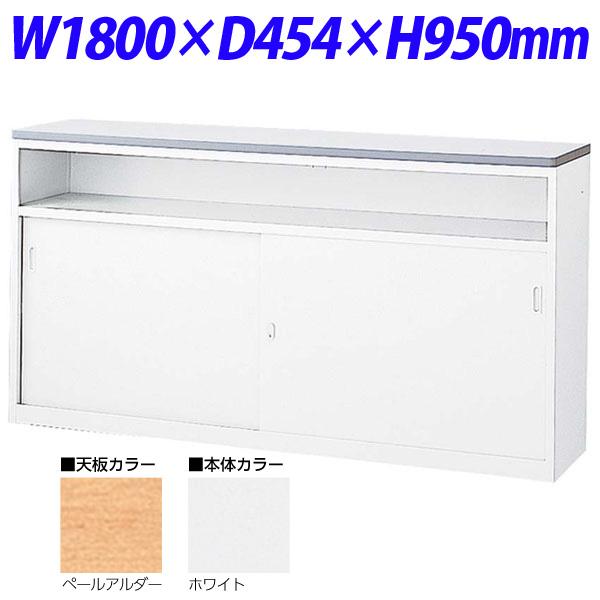 生興 NSカウンター Uタイプ(鍵付) W1800×D454×H950 NSH-18UPW (天板ペールアルダー/本体ホワイト)【代引不可】
