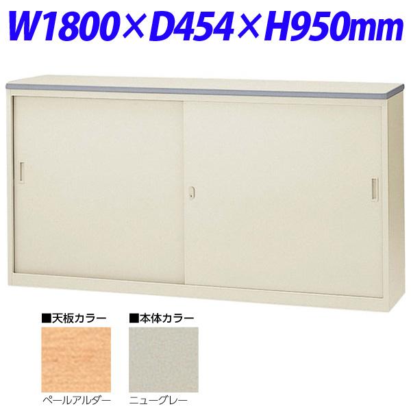生興 NSカウンター Sタイプ(鍵付) W1800×D454×H950 NSH-18SPG (天板ペールアルダー/本体ニューグレー)【代引不可】