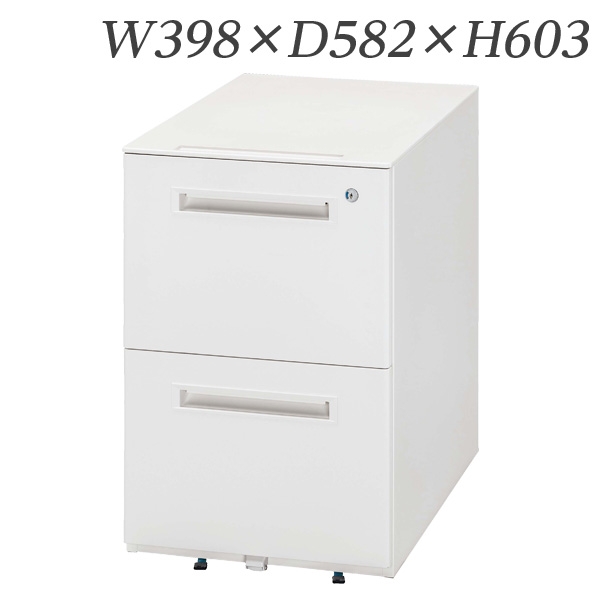 生興 デスク 50シリーズ Sタイプ ワゴン W398×D582×H603 WGN-602WW【代引不可】