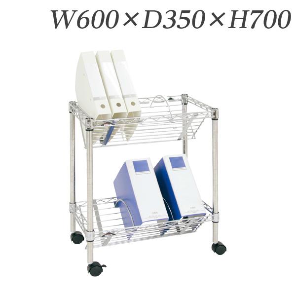 生興 移動式本立て エレクターワゴン W600×D350×H700 FSCA-2【代引不可】