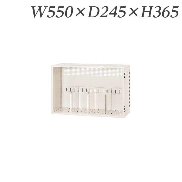 生興 机上台 マイファイリング オープン(大) W550×D245×H365 JM-W【代引不可】