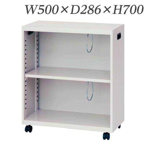 生興 机下台 デスクターナ W500×D286×H700 ND-721【代引不可】