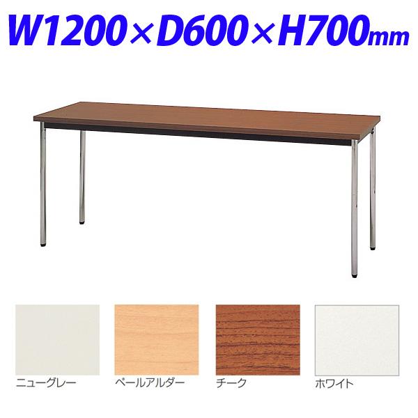チークのみ廃盤 生興 テーブル MTS型会議用テーブル W1200×D600×H700 4本脚タイプ 棚なし MTS-1260OT『代引不可』