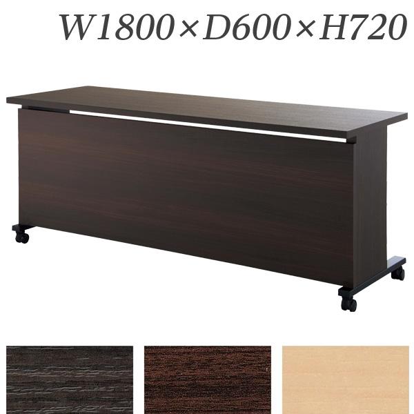 『受注生産品』生興 テーブル YWS型ラウンドテーブル W1800×D600×H720/脚間L1690 直線 YWS-6018『代引不可』