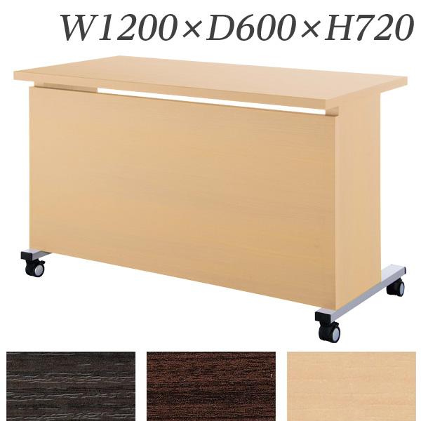 『受注生産品』生興 テーブル YWS型ラウンドテーブル W1200×D600×H720/脚間L1090 直線 YWS-6012『代引不可』