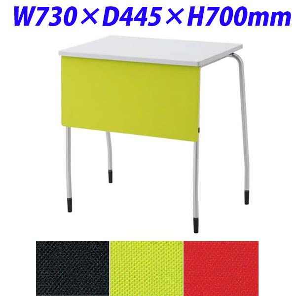 生興 テーブル TT型スタックテーブル W730×D445×H700 天板固定式 垂直スタック式 幕板付 固定脚 TT-14MF【代引不可】