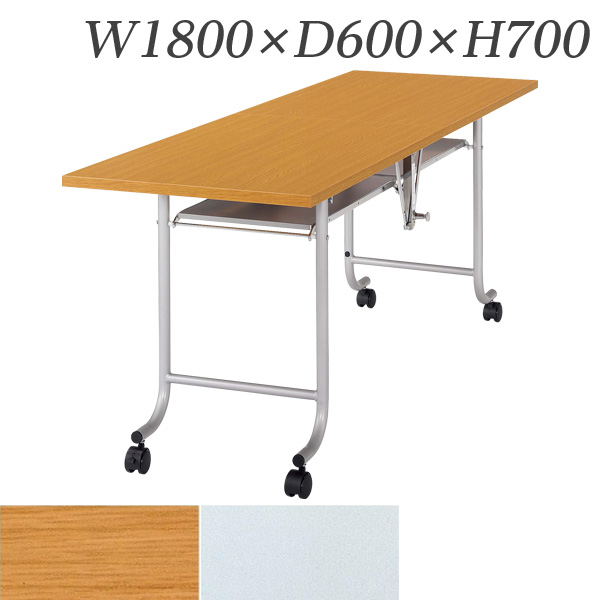 生興 テーブル フライトテーブル 硬質エッジタイプ W1800×D600×H700 幕板なし 棚付 FSK-3N【代引不可】