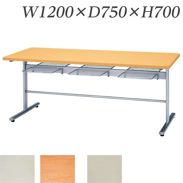 【受注生産品】生興 テーブル 食堂用テーブル 椅子吊り式 DCM型テーブル(棚タイプ) メラミンタイプ W1200×D750×H700 DCM-1275【代引不可】