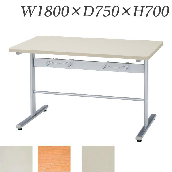 【受注生産品】生興 テーブル 食堂用テーブル 椅子吊り式 DYK型テーブル(フックタイプ) 光触媒タイプ W1800×D750×H700 DYK-1875【代引不可】