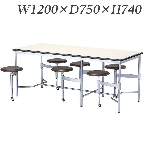 【受注生産品】生興 テーブル 椅子付食堂用テーブル KTMシリーズ キャスター付スツール W1200×D750×H740 KTM-1275-4【代引不可】