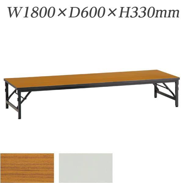 生興 テーブル 折りたたみ座卓テーブル バネ式ワイドフレーム(KBS型) 棚なし W1800×D600×H330/脚間L1720 KBS1860L【代引不可】