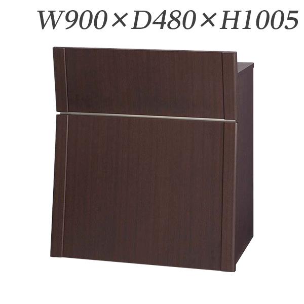 生興 演台 会議サポートツール EDNシリーズ W900×D480×H1005 EDN-900【代引不可】