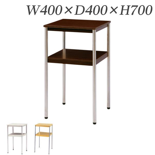 生興 電話台 コーナーテーブル W400×D400×H700 TT-S40N『代引不可』