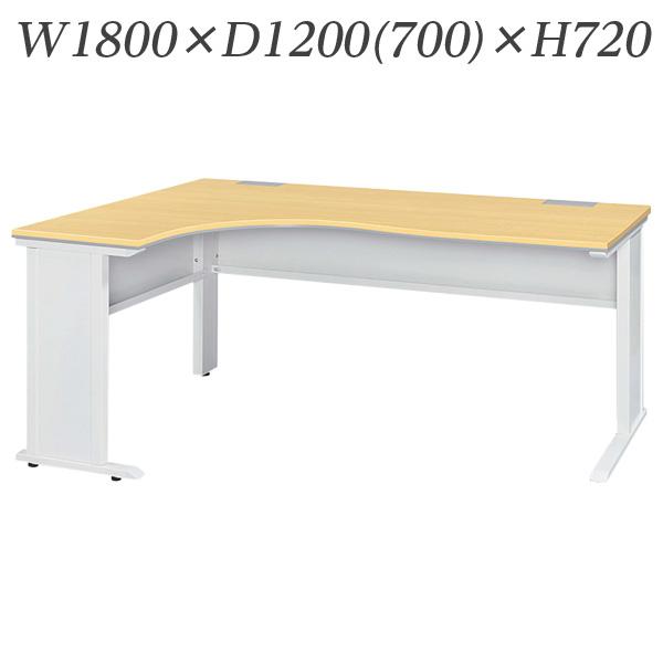 『受注生産品』 生興 デスク FNLデスクシリーズ Belfino(ベルフィーノ) L型デスク 左L型 W1800×D1200(700)×H720 FNL-1812LL 『代引不可』