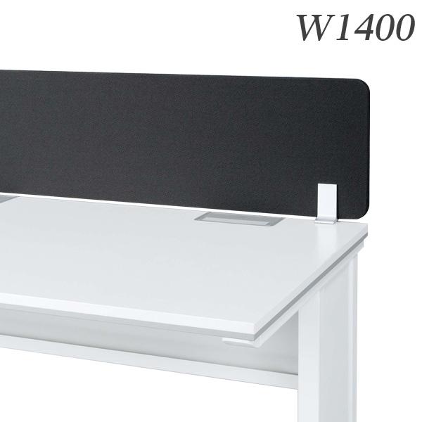 生興 デスク FNLデスクシリーズ Belfino(ベルフィーノ) FNLデスク専用デスクパネル クロスタイプ W1400平机用 H330mm DP-143N『代引不可』