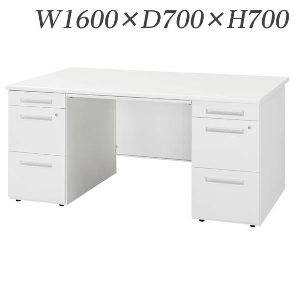 生興 デスク 50シリーズ Sタイプ 両袖デスク W1600×D700×H700/脚間L791 50SBL-167AA『代引不可』