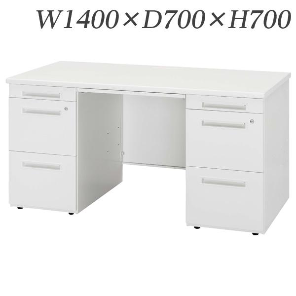 生興 デスク 50シリーズ Sタイプ 両袖デスク W1400×D700×H700/脚間L591 50SBL-147AA『代引不可』