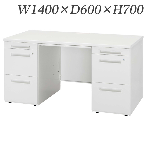 生興 デスク 50シリーズ Sタイプ 両袖デスク W1400×D600×H700/脚間L591 50SBL-146AA【代引不可】