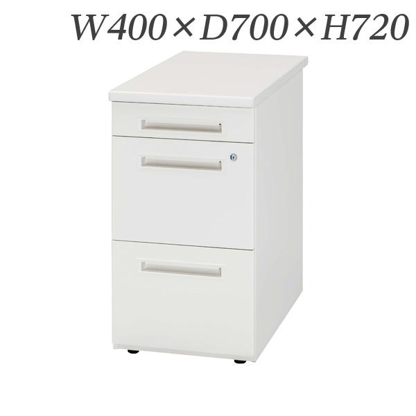 生興 デスク 50シリーズ Sタイプ 脇デスク W400×D700×H720 50SNH-047A【代引不可】