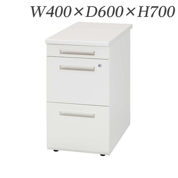 生興 デスク 50シリーズ Sタイプ 脇デスク W400×D600×H700 50SNL-046A『代引不可』