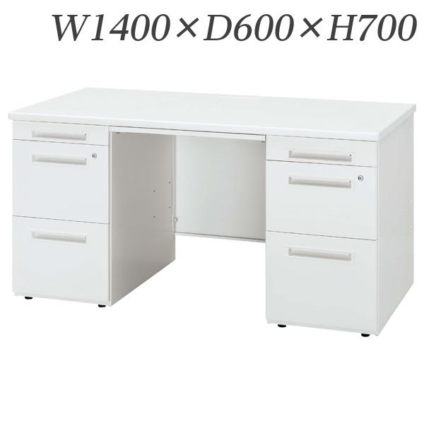 生興 デスク 50シリーズ Sタイプ 両袖デスク W1400×D600×H700/脚間L591 50SBL-146AB【代引不可】