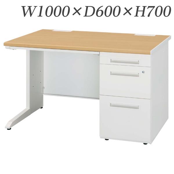 『ポイント5倍』 生興 デスク 50シリーズ Sタイプ 片袖デスク W1000×D600×H700/脚間L552 50SBL-106BR『代引不可』