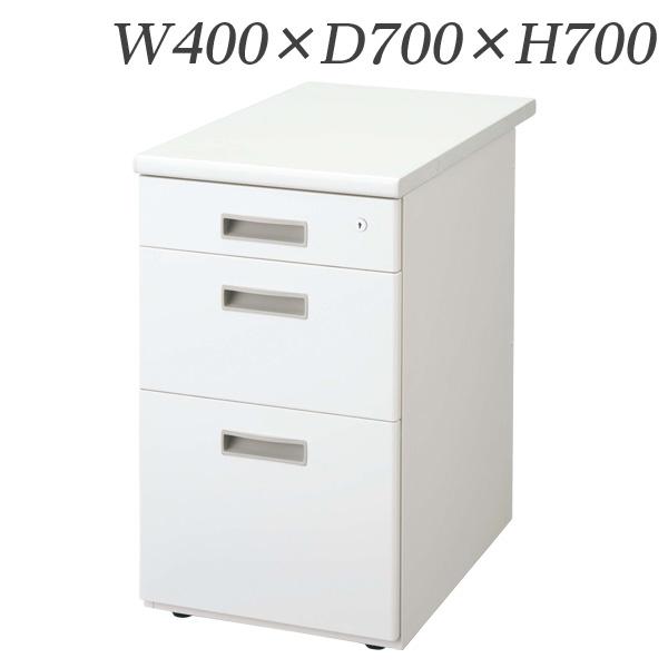 生興 デスク LCSシリーズ 脇デスク W400×D700×H700 LCS-047【代引不可】