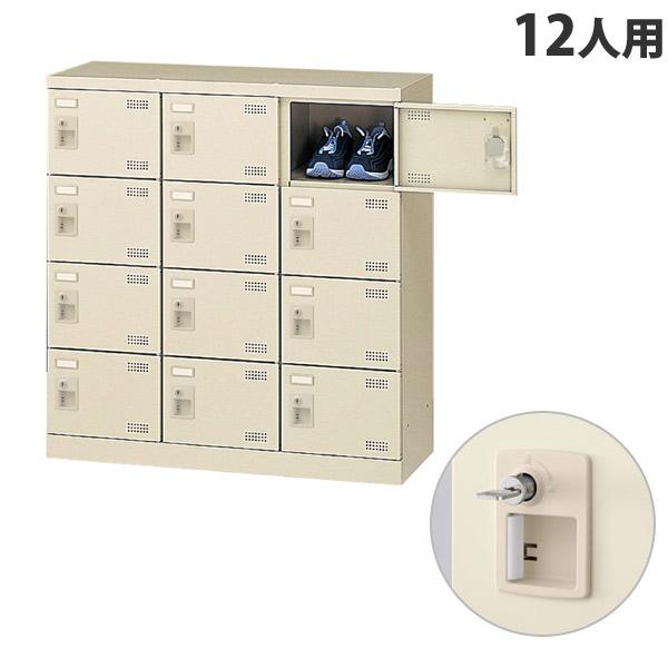 生興 SLBシューズボックス 3列4段 12人用 W900×D350×H945mm 内筒交換錠 SLB-M12-T2 [ 日本製 完成品 靴箱 鍵付 カギ付 ニューグレー ]『代引不可』『返品不可』