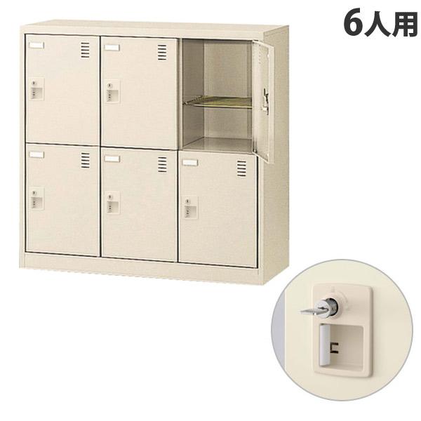 生興 SLCシューズボックス 3列2段 6人用 W900×D380×H880mm 内筒交換錠 SLC-M6-T2 [ 日本製 完成品 靴箱 鍵付 カギ付 ニューグレー ]『代引不可』『返品不可』