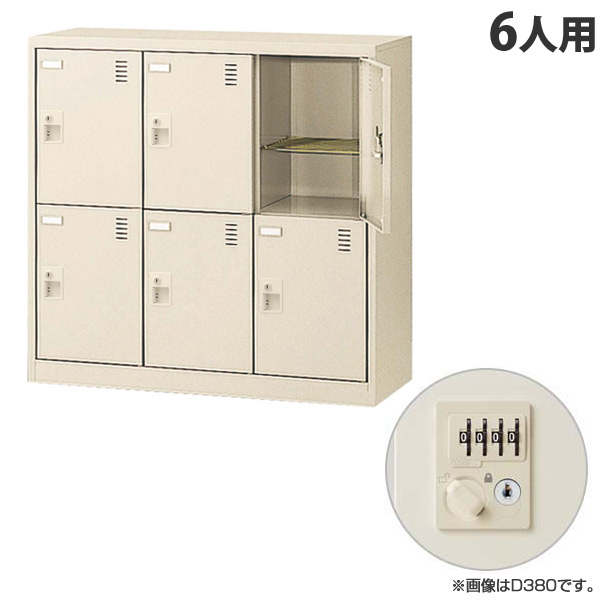生興 SLCシューズボックス 3列2段 6人用 奥深 W900×D450×H880mm ダイヤル錠 SLC-DM6-D2 [ 日本製 完成品 靴箱 鍵付 カギ付 ニューグレー ]『代引不可』『返品不可』