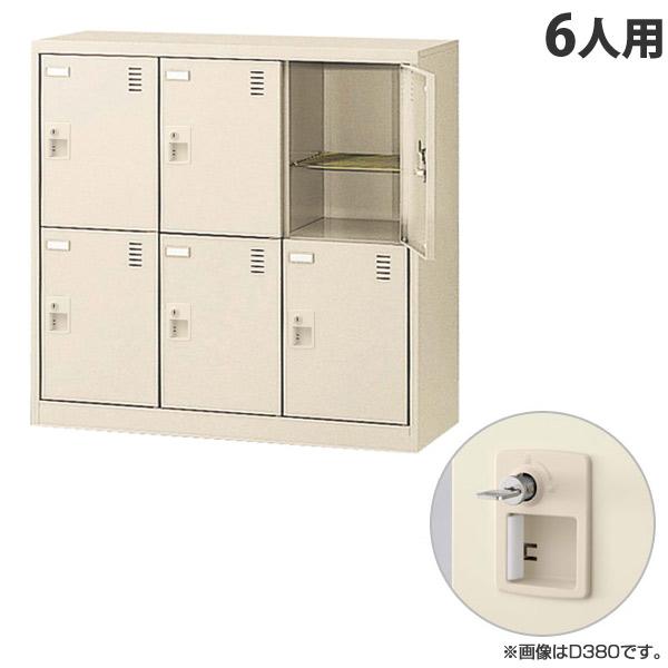 生興 SLCシューズボックス 3列2段 6人用 奥深 W900×D450×H880mm 内筒交換錠 SLC-DM6-T2 [ 日本製 完成品 靴箱 鍵付 カギ付 ニューグレー ]『代引不可』『返品不可』