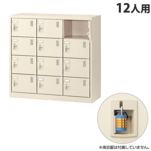 生興 SLCシューズボックス 3列4段 12人用 W900×D380×H880mm 南京錠 SLC-M12-N2 [ 日本製 完成品 靴箱 鍵付 カギ付 ニューグレー ]『代引不可』『返品不可』