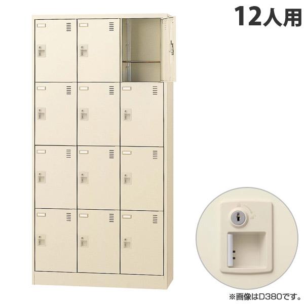 生興 SLCシューズボックス 3列4段 12人用 奥深 W900×D450×H1790mm シリンダー錠 SLC-D12T-S2 [ 日本製 完成品 靴箱 鍵付 カギ付 ニューグレー ]『代引不可』『返品不可』