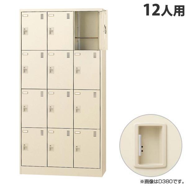 生興 SLCシューズボックス 3列4段 12人用 奥深 W900×D450×H1790mm 錠なし SLC-D12T-K2 [ 日本製 完成品 靴箱 ニューグレー ]『代引不可』『返品不可』
