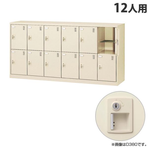 生興 SLCシューズボックス 6列2段 12人用 奥深 W1755×D450×H880mm シリンダー錠 SLC-D12Y-S2 [ 日本製 完成品 靴箱 鍵付 カギ付 ニューグレー ]『代引不可』『返品不可』