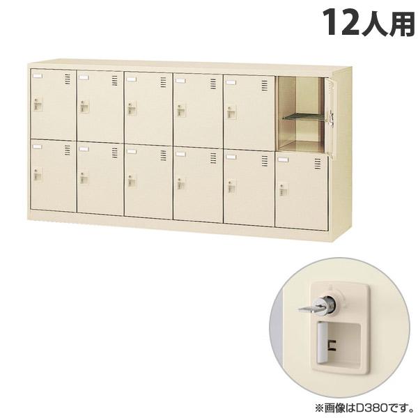 生興 SLCシューズボックス 6列2段 12人用 奥深 W1755×D450×H880mm 内筒交換錠 SLC-D12Y-T2 [ 日本製 完成品 靴箱 鍵付 カギ付 ニューグレー ]『代引不可』『返品不可』