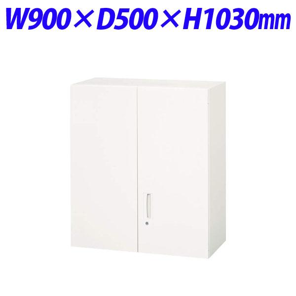 ライオン事務器 デリカウォール Vシリーズ 両開型 上置専用 W900×D500×H1030mm ホワイト V950-10H 320-03【代引不可】