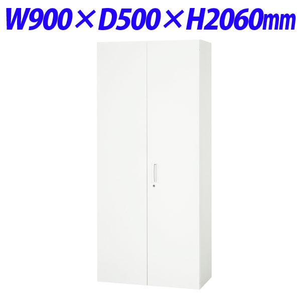 『ポイント5倍』 ライオン事務器 デリカウォール Vシリーズ 両開型 下置専用 W900×D500×H2060mm ホワイト V950-21H 320-06【代引不可】