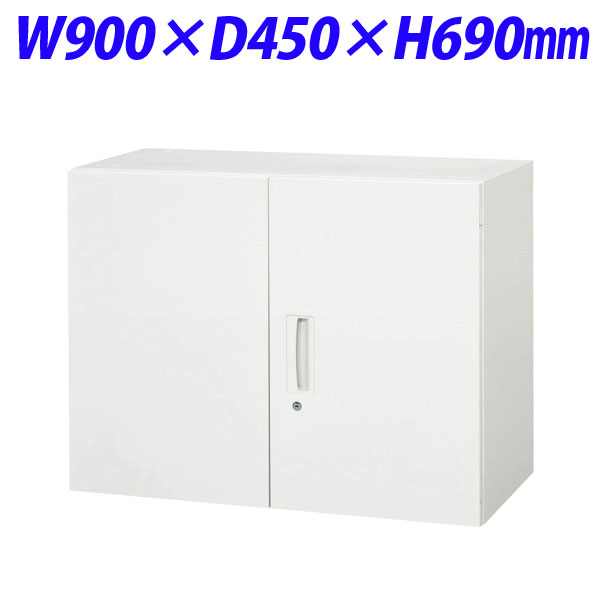ライオン事務器 デリカウォール Vシリーズ 両開型 上下置両用 W900×D450×H690mm ホワイト V945-07H 305-02【代引不可】