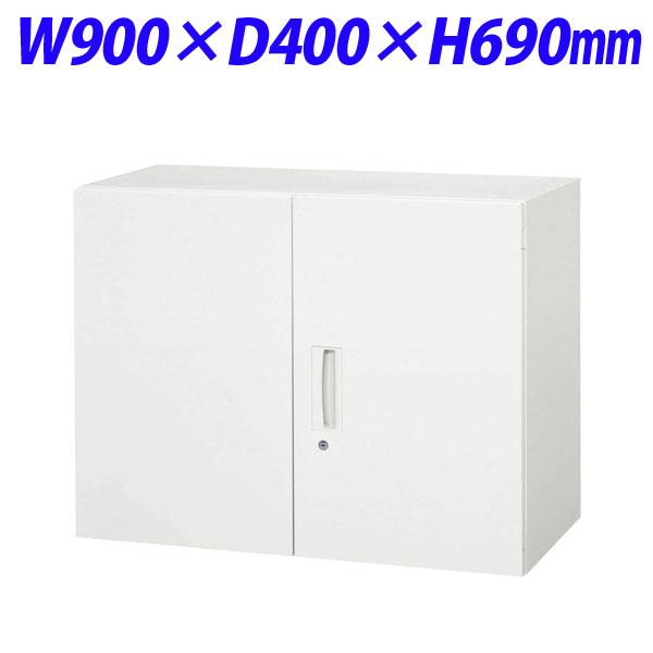 ライオン事務器 デリカウォール Vシリーズ 両開型 上下置両用 W900×D400×H690mm ホワイト V940-07H 305-11【代引不可】
