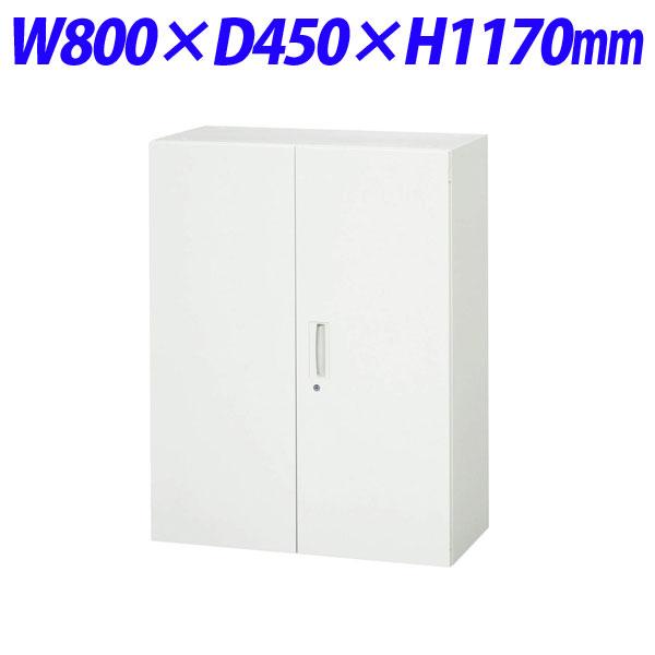 ライオン事務器 デリカウォール Vシリーズ 両開型 上下置両用 W800×D450×H1170mm ホワイト V845-12H 319-05【代引不可】